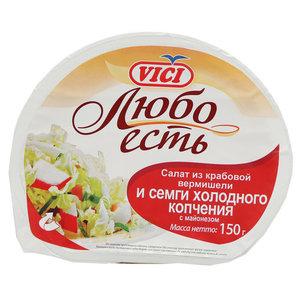 Салат из крабовой вермишели и семги холодного копчения с майонезом Любо есть ТМ Vici (Вичи)