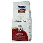 Кофе в зернах Эфиопия средней обжарки ТМ Montana Coffe (Монтана Кофе)