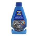 Экспресс-очиститель для посудомоечных машин ТМ Top House (Топ Хаус)