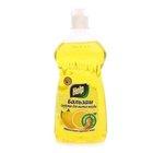 Средство для мытья посуды лимон ТМ Help (Хэлп)