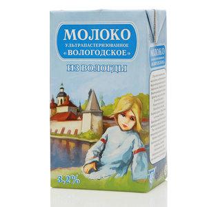 Молоко ультрапастеризованное 3,2% ТМ Вологодское