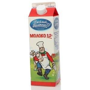 Молоко пастеризованное 3,2% ТМ Веселый молочник