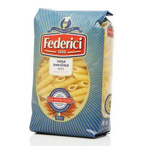 Макароны Перья рифленые ТМ Federici (Федеричи)