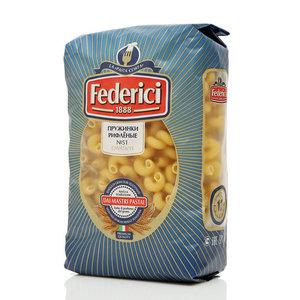Макароны Пружинки рифленые ТМ Federici (Федеричи)