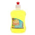 Средство для мытья посуды лимон ТМ Радуга