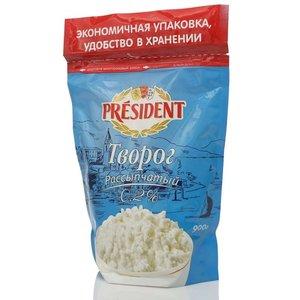 Творог рассыпчатый 0,2% ТМ President (Президент)