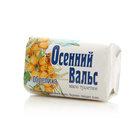 Мыло туалетное Облепиха ТМ Осенний вальс