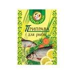 Приправа для рыбы ТМ Добрый гном