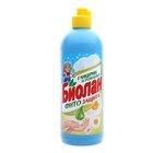 Средство для мытья посуды глицерин и ромашка ТМ Биолан