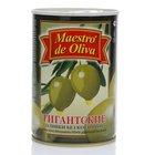 Оливки гигантские без косточки ТМ Maestro de Oliva (Маэстро де Олива)