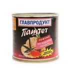 Паштет из куриной печени ТМ Главпродукт