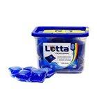 Гель For color концентрированный для стирки цветного белья, в капсулах ТМ Lotta (Лотта), 26 шт