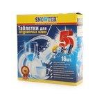 Таблетки для посудомоечных машин ТМ Snowter (Сноутер), 16 штук