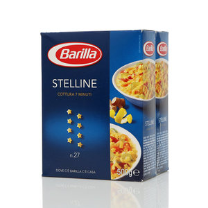 Макароны Стеллине ТМ Barilla (Барилла), 2*500г