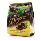 Конфеты Черная смородина фружеле в темном шоколаде ТМ Фруже