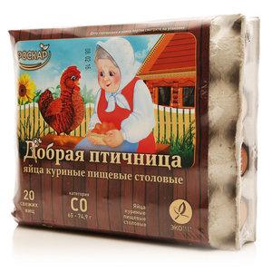 Яйцо куриное Добрая птичница СО ТМ Роскар, 20 шт.