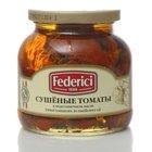 Сушёные томаты в подсолнечном масле консервированные ТМ Federici (Федеричи)
