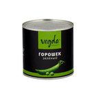 Горошек зеленый ТМ Vegda (Вегда)