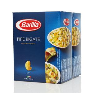 Макароны Pipe Rigate (Пипе Ригате) 2*500 г ТМ Barilla (Барилла)