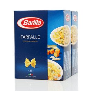 Макароны Фарфалле бантики ТМ Barilla (Барилла), 2*500г