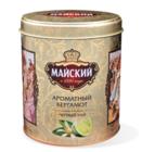 """Чай черный """"Ароматный бергамот"""" ТМ Майский"""