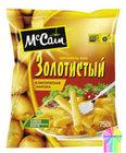 Картофель фри классический ТМ McCain (МакКейн)