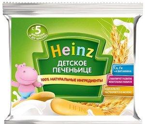 Печенье детское ТМ Heinz (Хайнц)