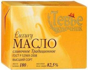 Масло сливочное Luxury (Лакшери)  82,5% ТМ Тевье молочник