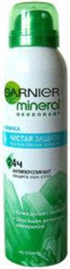 Дезодорант-антиперспирант Читая защита TM Garnier mineral (ТМ Гарньер минерал)