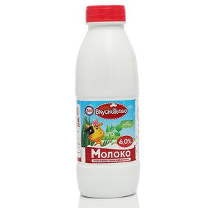Молоко 6% ТМ Вкуснотеево