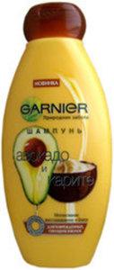 Шампунь Авокадо и карите ТМ Garnier (Гарнье)