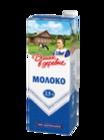 Молоко ультрапастеризованное 2,5% ТМ Домик в деревне