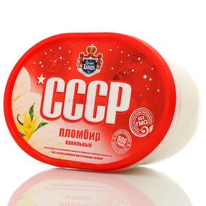 Мороженое пломбир ванильный ТМ СССР 15%