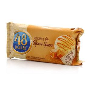 Мороженое крем-брюле с мягкой карамелью ТМ 48 копеек
