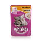Корм консервированный для взрослых кошек крем-суп с индейкой ТМ Whiskas (Вискас)