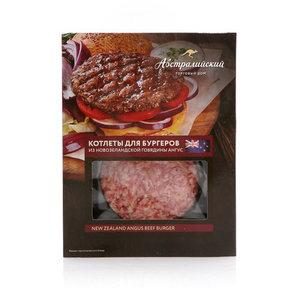 Котлеты для бургеров из говядины Ангус ТМ Австралийский торговый дом