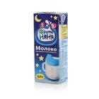 Молоко для детей ультрапастеризованное 2,5% ТМ ФрутоНяня