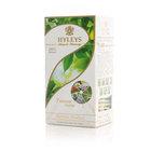 Чай ассорти Семь вкусов 25*1,5 г ТМ Hyleys (Хэйлис)