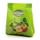 Конфеты Яблочное желе в шоколаде ТМ Натуральные Продукты