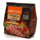 Грудка куриная Барбекю замороженная ТМ Мираторг