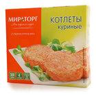 Котлеты куриные ТМ Мираторг, 4 шт