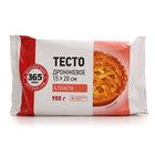 Тесто дрожжевое 15*20 см ТМ 365 дней, 4 шт