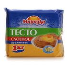 Тесто слоеное дрожжевое ТМ Морозко