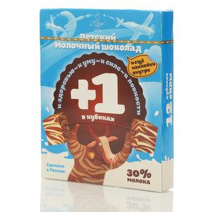 Молочный и белый шоколад O'Zera Детский полосатый ТМ O'Zera (О'Зера)