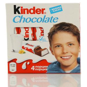 Шоколад молочный Kinder chocolate  с молочной начинкой 10*50г ТМ Kinder (Киндер)