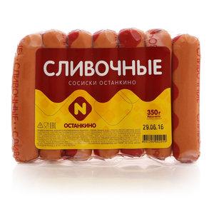 Сосиски Сливочные ТМ Останкино