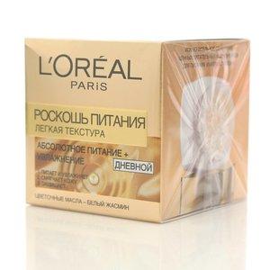 Дневной крем Роскошь питания Легкая текстура ТМ Loreal Paris (Лореаль Париж)