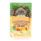 Сыр Башкирский медовый 50% ТМ Белебеевский молочный комбинат