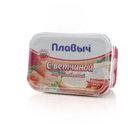 Сыр плавленый с ветчиной ТМ Плавыч