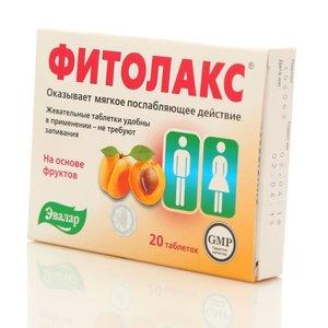 Жевательные таблетки ТМ Фитолакс 20 шт